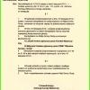 W Goraju ponowne glosowan<br />ie-wybory wójta-30 listop<br />ada 2014 r.